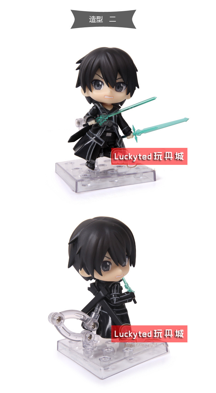 刀剑神域玩具模型 桐人公仔