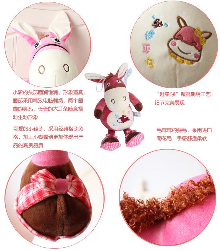 可爱卡通小毛驴毛绒玩具公仔创意赶集驴布娃娃抱枕p