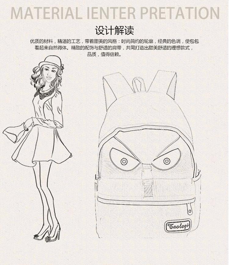 可爱卡通狐狸韩版双肩包女休闲旅行包帆布背包学院风中学生书包 黄色