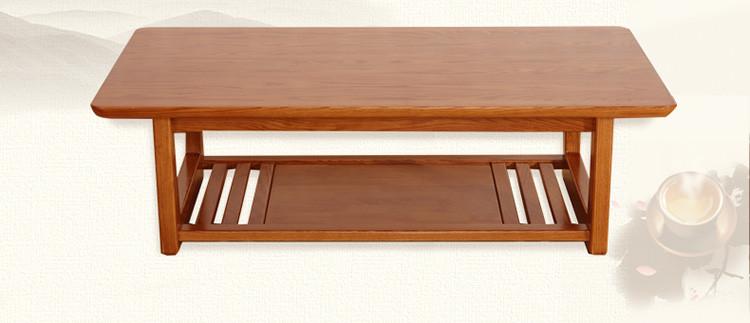 光明家具 实木茶几 现代中式实木客厅茶几 橡木茶几 咖啡桌 开放式