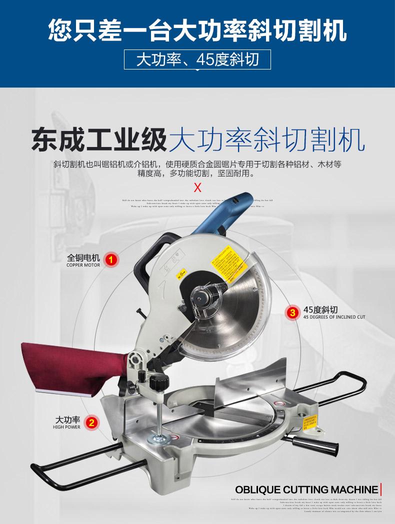 锯铝机j1x-ff-255 10寸切割机转定子碳刷盖 挡板夹具护罩配件