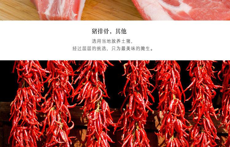 漾濞大理食品做法漾俏腌生方便菜谱风味下饭菜猪肉韭菜虾饺子馅的大全蒸食图解法图片