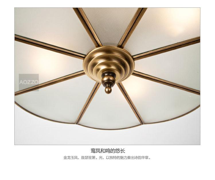 欧式吸顶灯铜灯 卧室灯房间灯艺术顶灯书房灯具