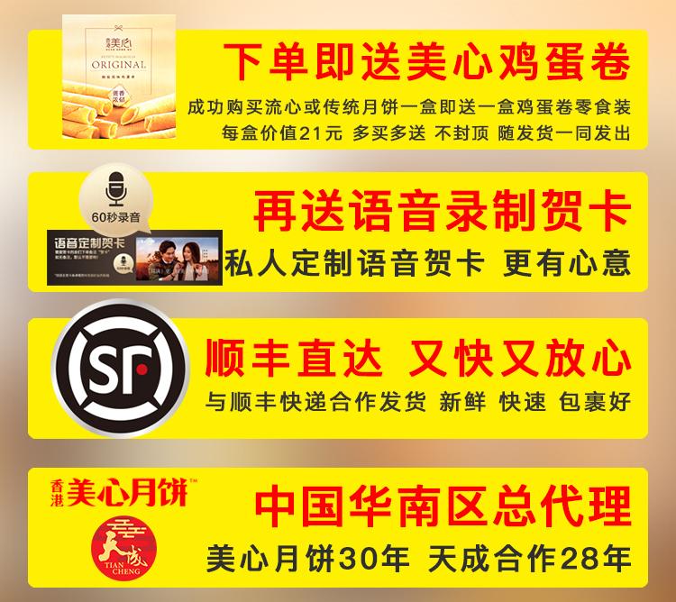 香港进口美心月饼2017新款香港美心低糖蛋黄月饼中秋月饼送礼礼盒