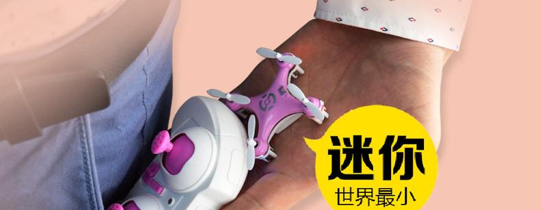 sh澄星航模遥控飞机 四轴飞行器儿童玩具飞机 3d翻滚王小飞机cx10