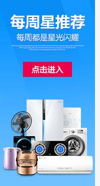http://image.suning.cn/uimg/sop/commodity/399624965158869461989990_x.jpg
