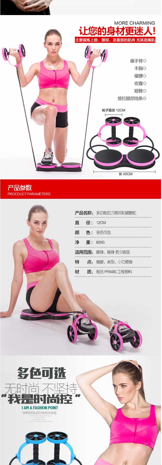 健身器材运动练腹肌轮多功能健腹器滚轮拉力器扭腰盘