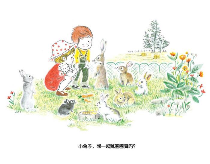 《蒲蒲兰绘本馆:农场里的朋友们——我们的动物朋友》
