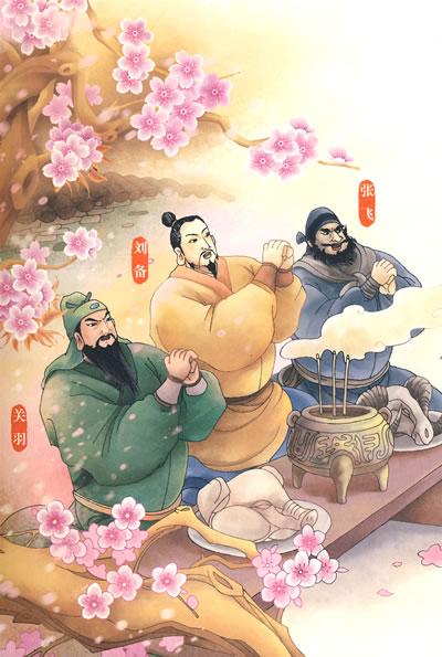 三国演义插图手绘彩色