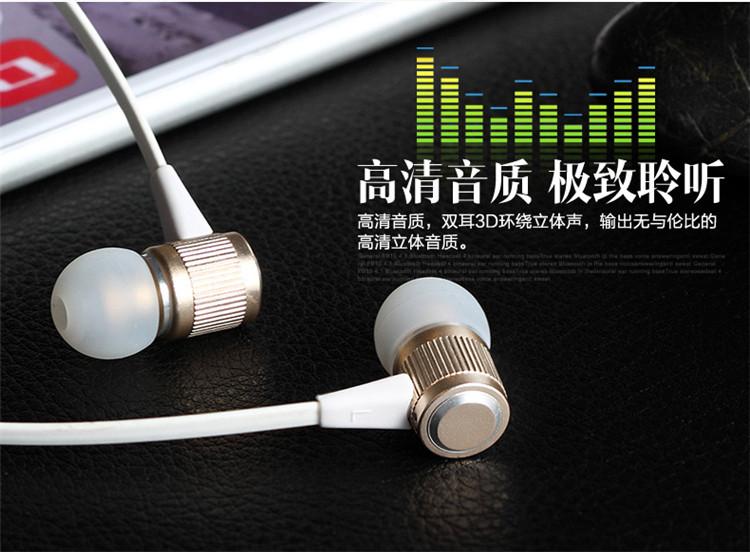 溪特立体声v系统蓝牙耳机系统iPhone6蓝牙耳安卓5.1铃声苹果在哪图片