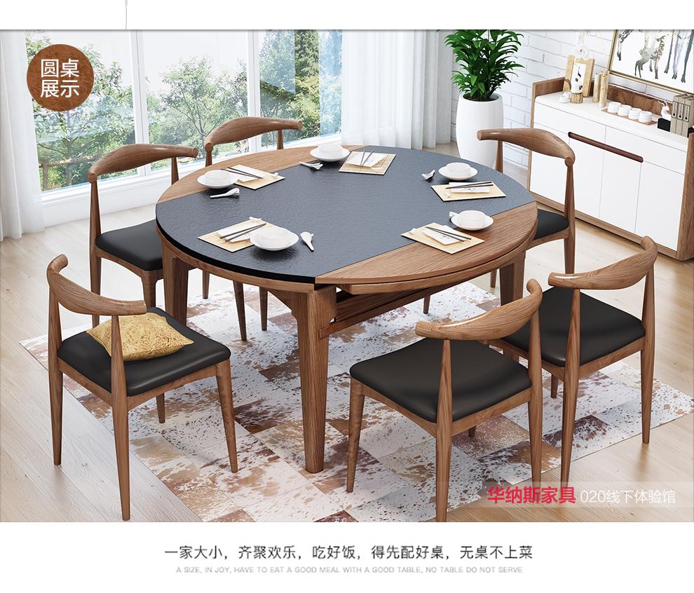 预售-华纳斯 餐桌 折叠餐桌椅组合圆桌饭桌