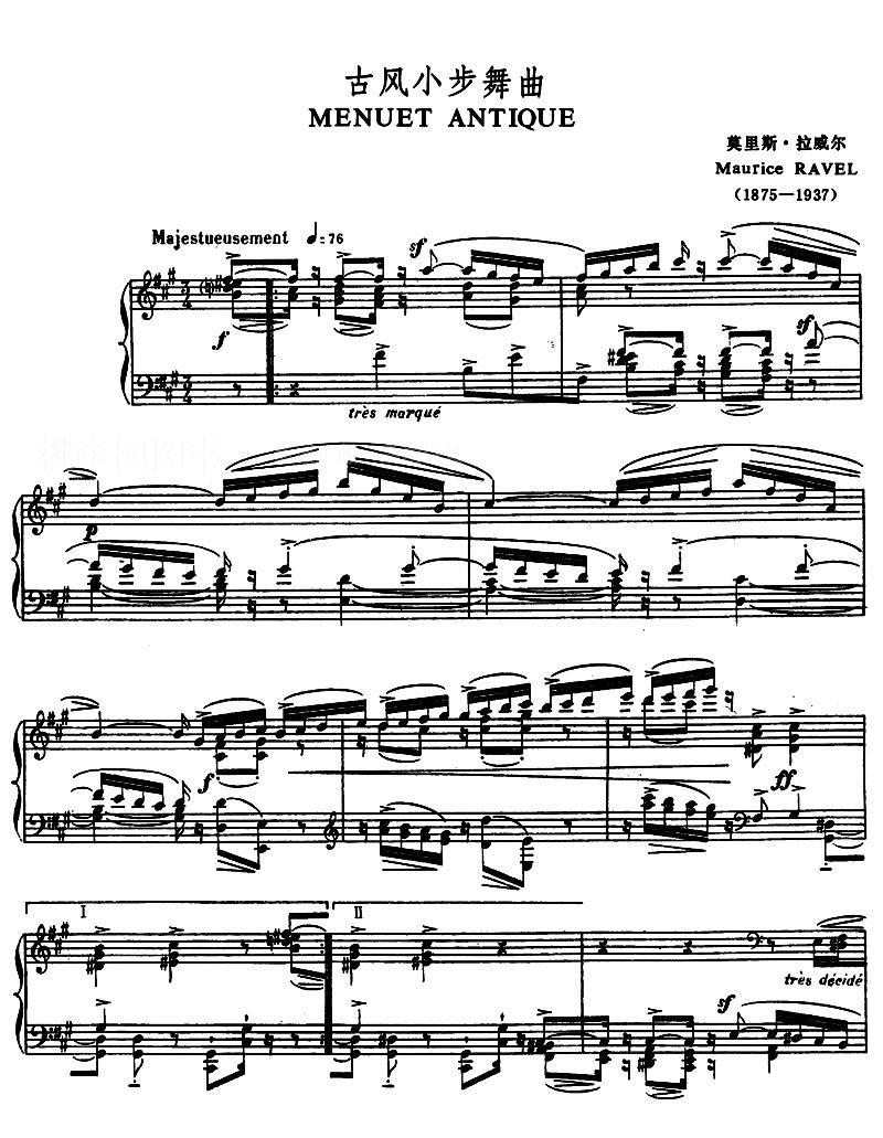 (4)室内乐:弦乐四重奏(1903),竖琴,弦乐四重奏,长笛与单簧管的