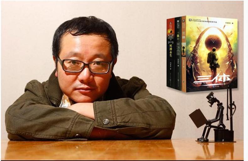 《包邮 全套3册刘慈欣雨果奖获奖作品 三体全