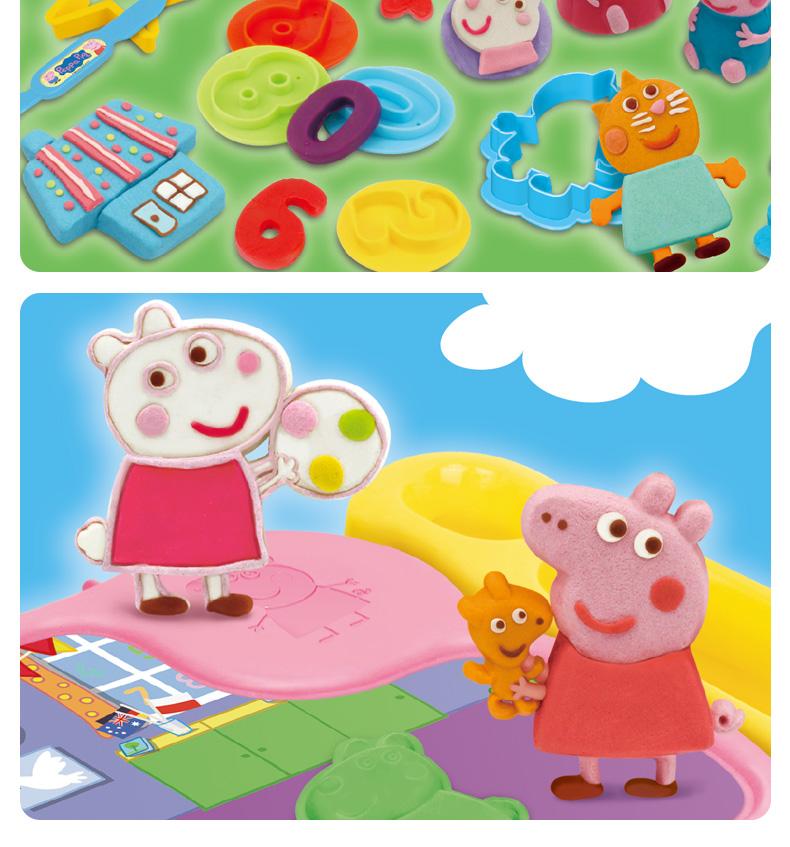 小猪佩奇儿童彩泥玩具橡皮泥套装6色亲子互动diy蛋糕手工食玩黏土 3-6