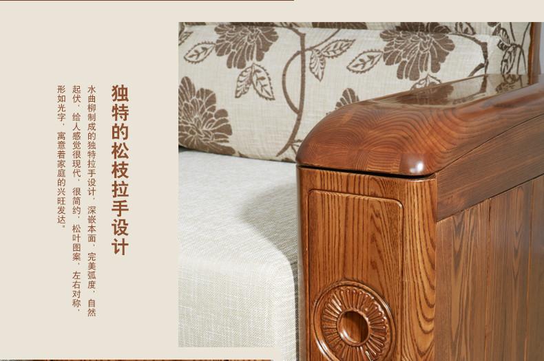 【光明家具旗舰店沙发】光明家具东方金鼎家具一下联图片