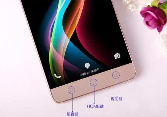 酷派(coolpad) 锋尚pro t2-c01 尊爵银 电信4g手机