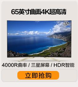 【苏宁专供】康佳电视LED55A1