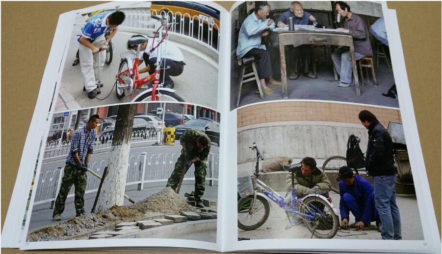 2015正版 图酷 组合场景照片 杨震照片写生美术书速写人物 范画 解析