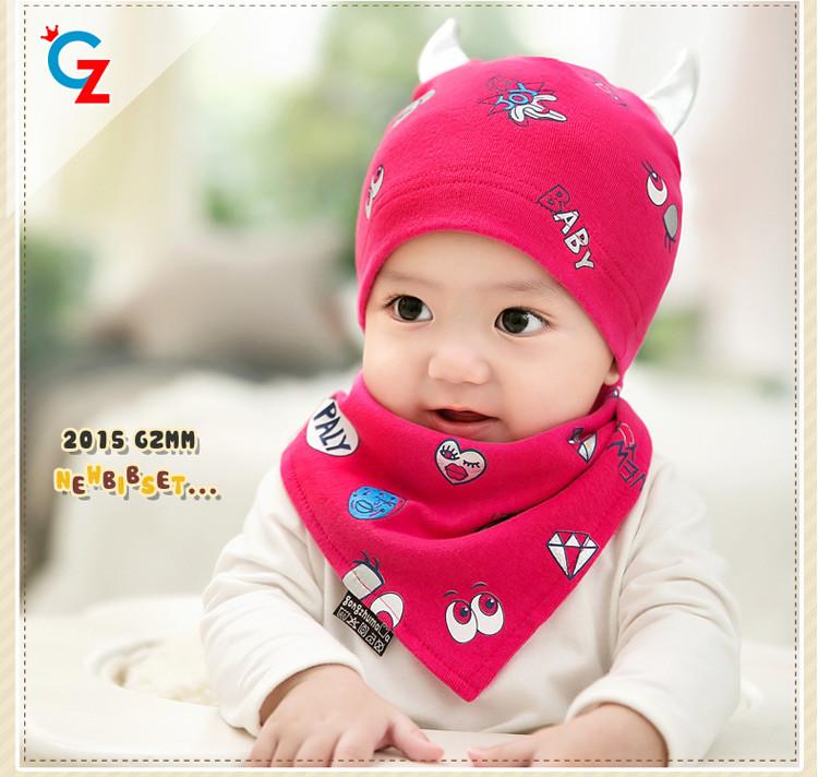 公主妈妈 婴儿帽子春1-2岁新生儿韩版6-12个月男女宝宝纯棉胎帽三角巾