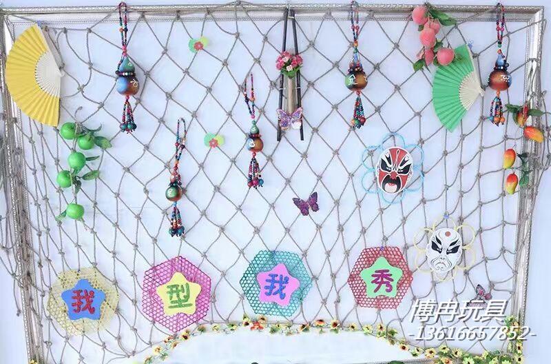 新款幼儿园走廊装饰麻绳织网装饰背景墙农家风创意渔网编织网空中吊饰
