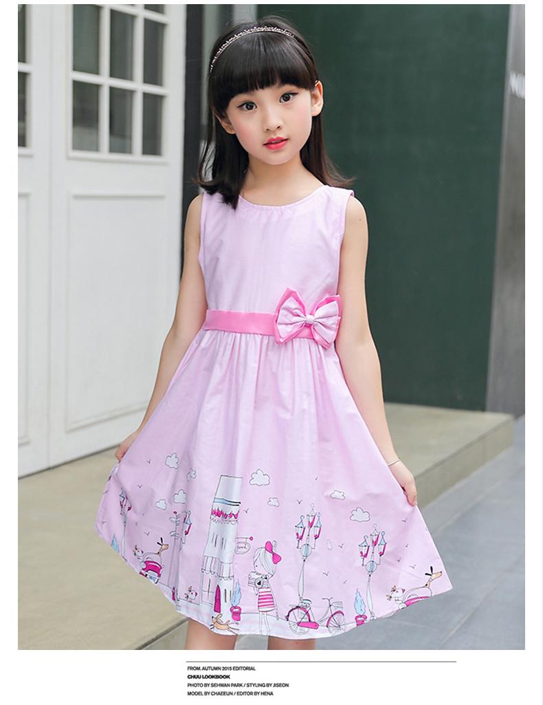 23款夏季童装连衣裙裁剪图,款款可爱漂亮,宝妈必藏!
