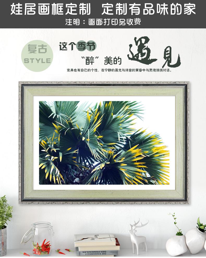 复古实木大相框16 24寸挂墙拼图海报框风景4k8开素描画框可定做