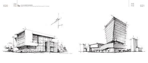 卓越手绘:30天必会建筑手绘快速表现(一本建筑设计考研,就业皆不愁的