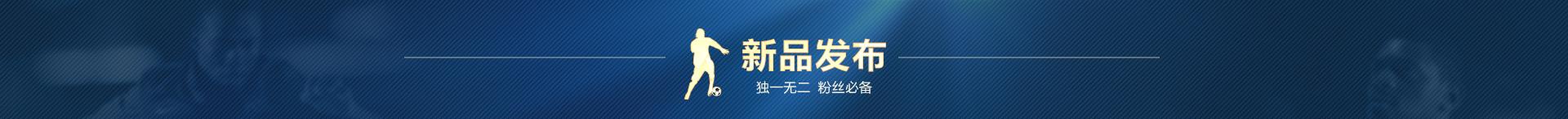 http://image.suning.cn/uimg/sop/commodity/499509371404906635793900_x.jpg