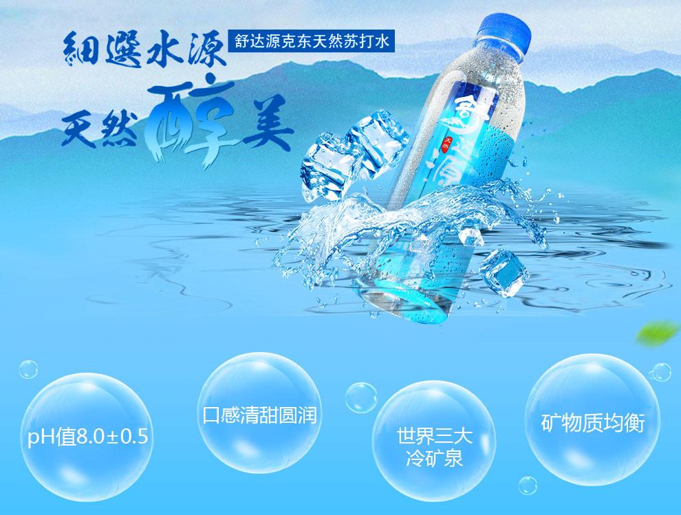 http://image.suning.cn/uimg/sop/commodity/201407221104165351_x.jpg_