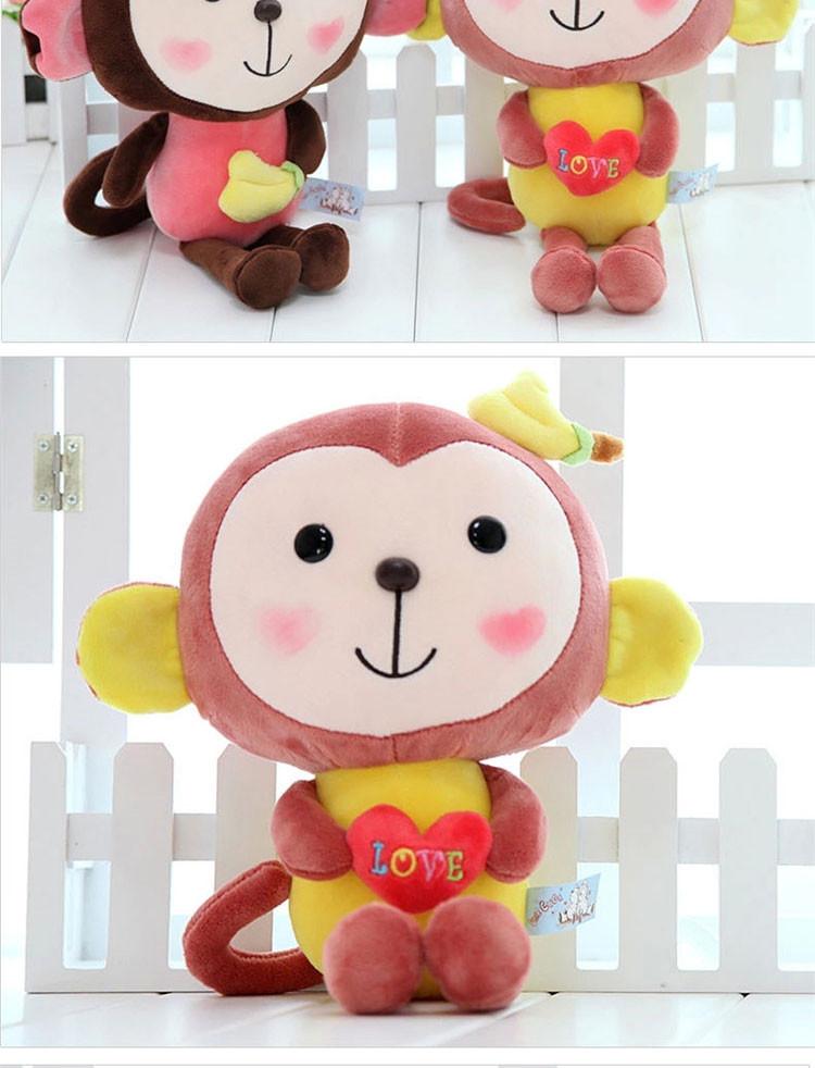 可爱大嘴猴毛绒玩具悠嘻猴公仔压床布娃娃创意情人节生日礼物女生p
