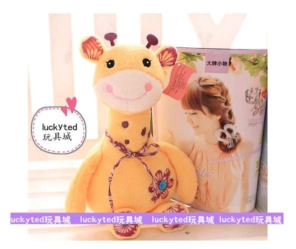 萌可爱长颈鹿毛绒玩具公仔靠垫/抱枕/儿童礼物p