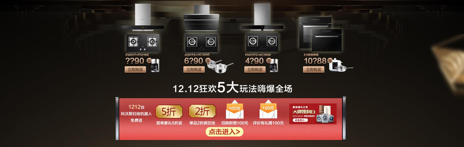 http://image.suning.cn/uimg/sop/commodity/888966349172978752123340_x.jpg