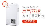 http://image.suning.cn/uimg/sop/commodity/518131269252939683420000_x.jpg