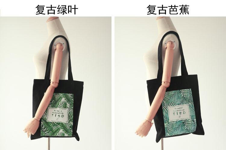 xblgx 原创手绘绿色树叶文艺单肩斜跨女包 简约休闲手提斜跨包帆布包