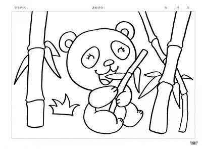 两只熊猫简笔画图片