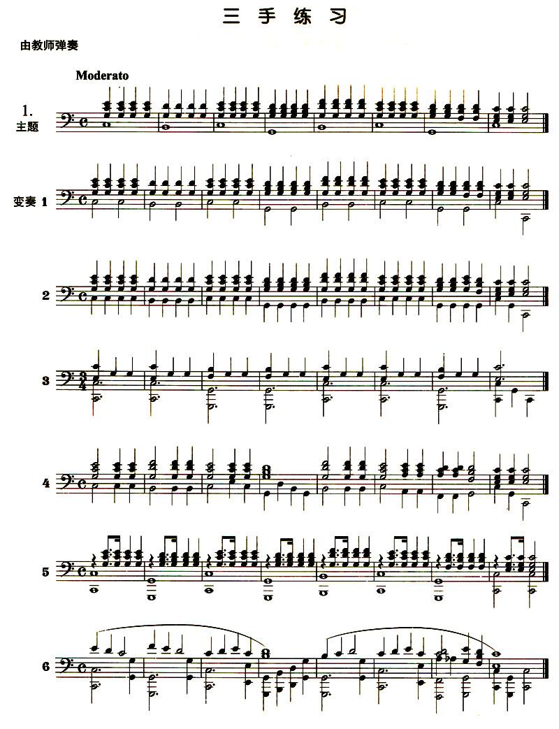 《拜厄钢琴基本教程(教学版)(含光盘)》但功浦图片