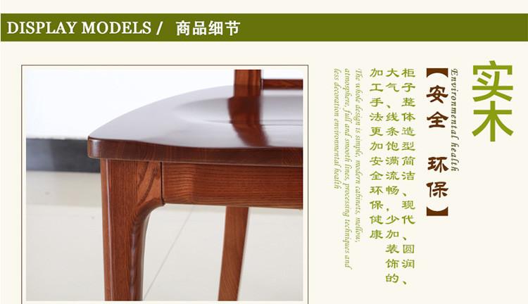 光明家具 全实木学习桌 实木书桌 学生写字台电脑桌 环保实木儿童桌