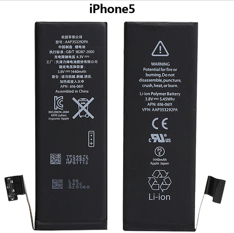 手机iPhone6S/6s手机电池苹果6S/6s专用内置直播画面苹果图片