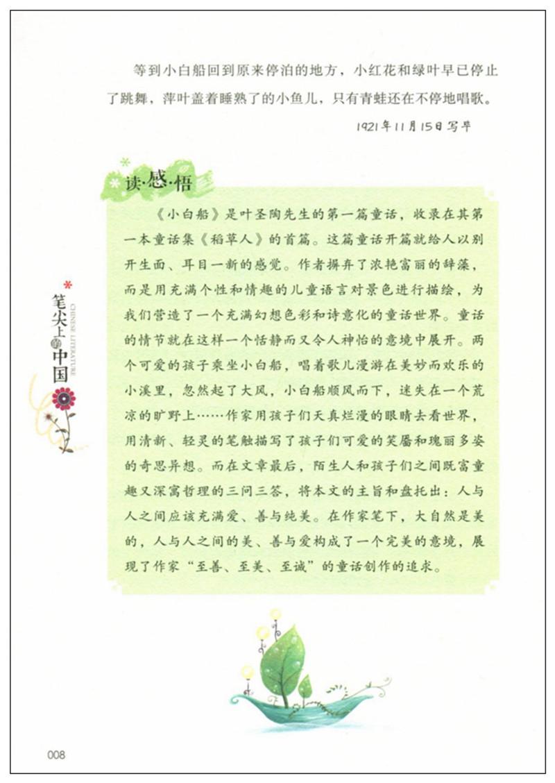 关于莲的散文,自己写的700字,最好是网上没有的