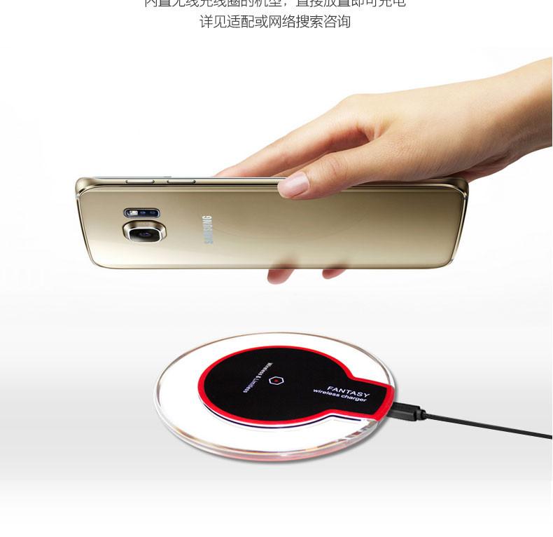 上店信号通用手机充电器安卓无线6三星模式i手机小米低苹果苹果v信号电量吗图片