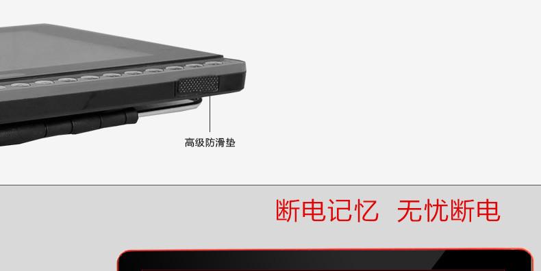先科看戏机13英寸音视频播放器视频插卡老人沈继奔音箱图片