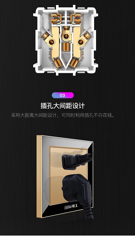 国际电工86一开五孔插座面板多孔usb16a空调墙壁单开开关插座家用