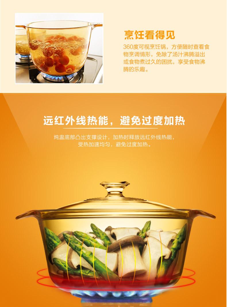 康宁VISIONS 晶彩透明锅1.6LFlair晶彩炖汤锅汤养生锅 VS-16-FL/CN新品