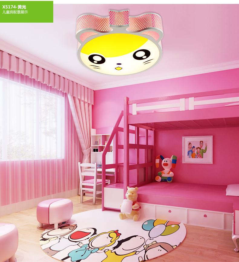 led吸顶灯温馨卧室灯创意卡通灯饰女孩公主房间灯具图片