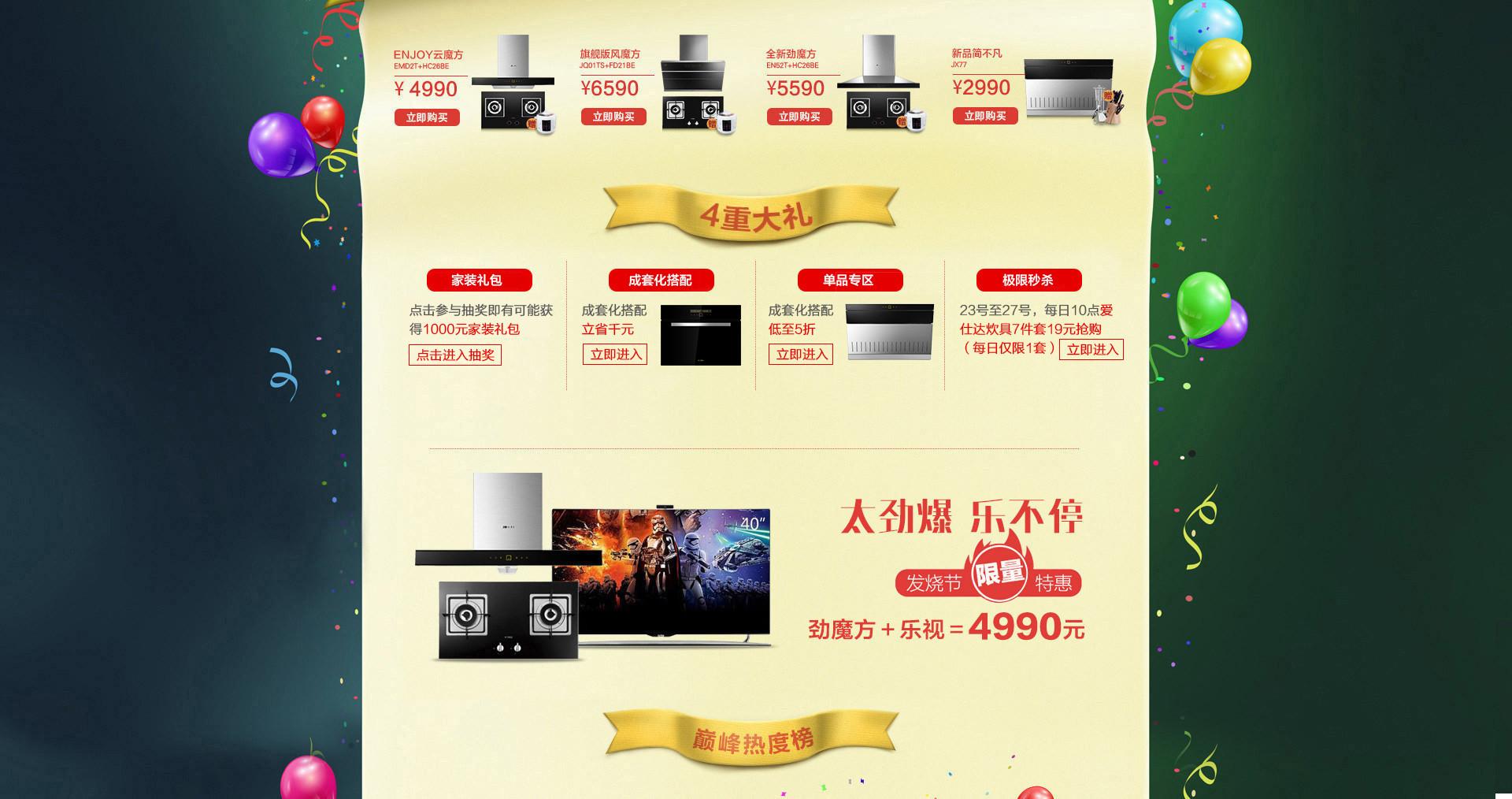 http://image.suning.cn/uimg/sop/commodity/600101960138012424539990_x.jpg