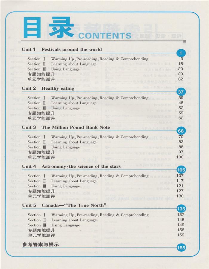 《重难点手册高中英语3v手册RJ人教版赠高中习教材国际诺德安达图片