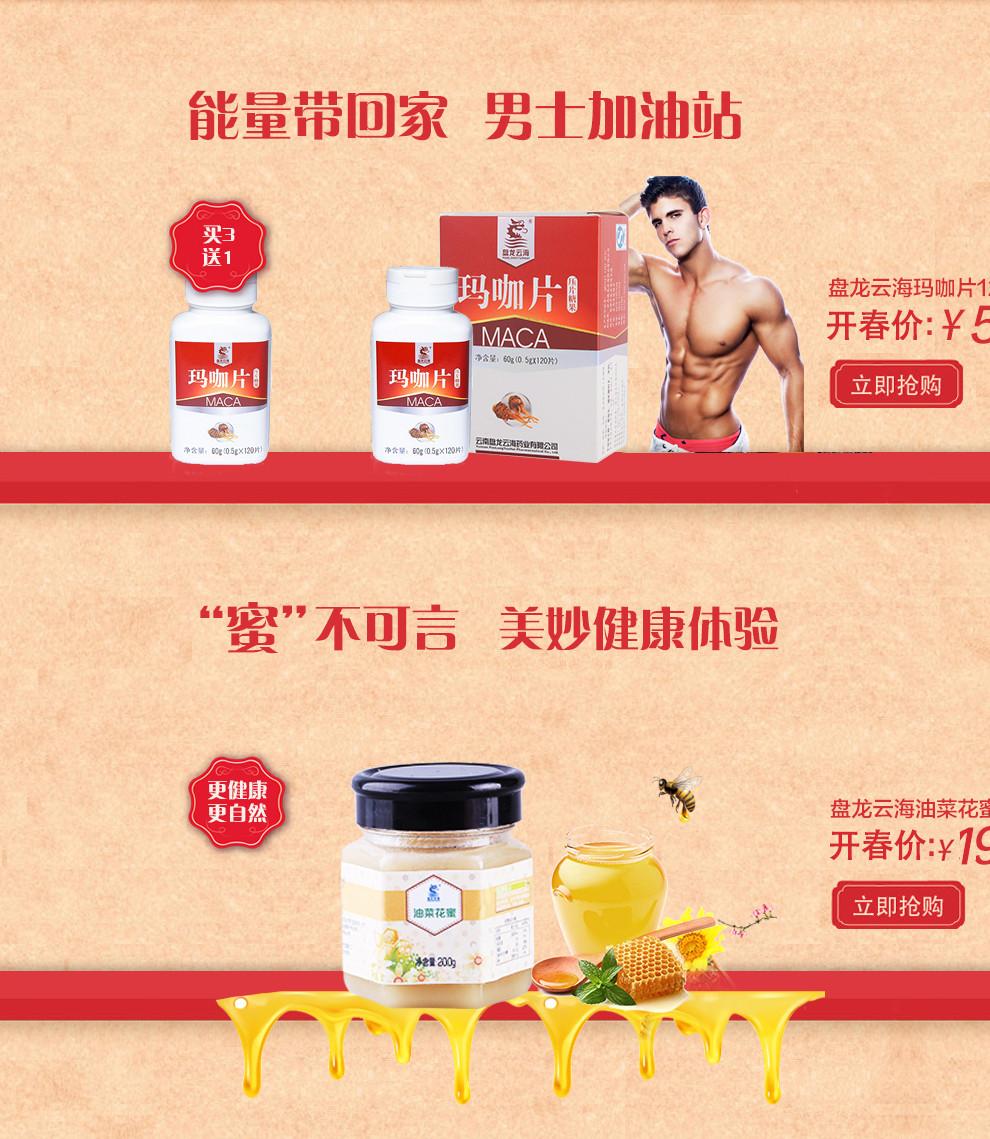http://image.suning.cn/uimg/sop/commodity/201407221104165351_x.jpg_德诺特官方旗舰店_德诺特官网_德诺特