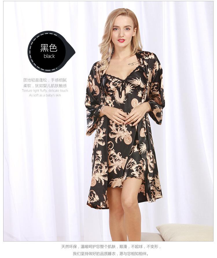 2017秋天新款仿真丝睡袍女夏季薄款睡裙两件的性感妈妈家长会同学图片
