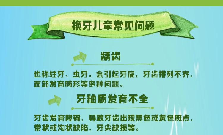 【苏宁专供】玲瑶宝宝软毛牙刷(黄绿色)