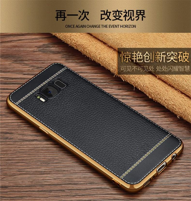 酷猫 三星S8手机壳硅胶套电镀皮纹壳SM-G95
